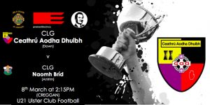 Premier Electrics Ulster U21 Club Football Tournament